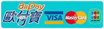 線上刷卡/超商繳費付訂金